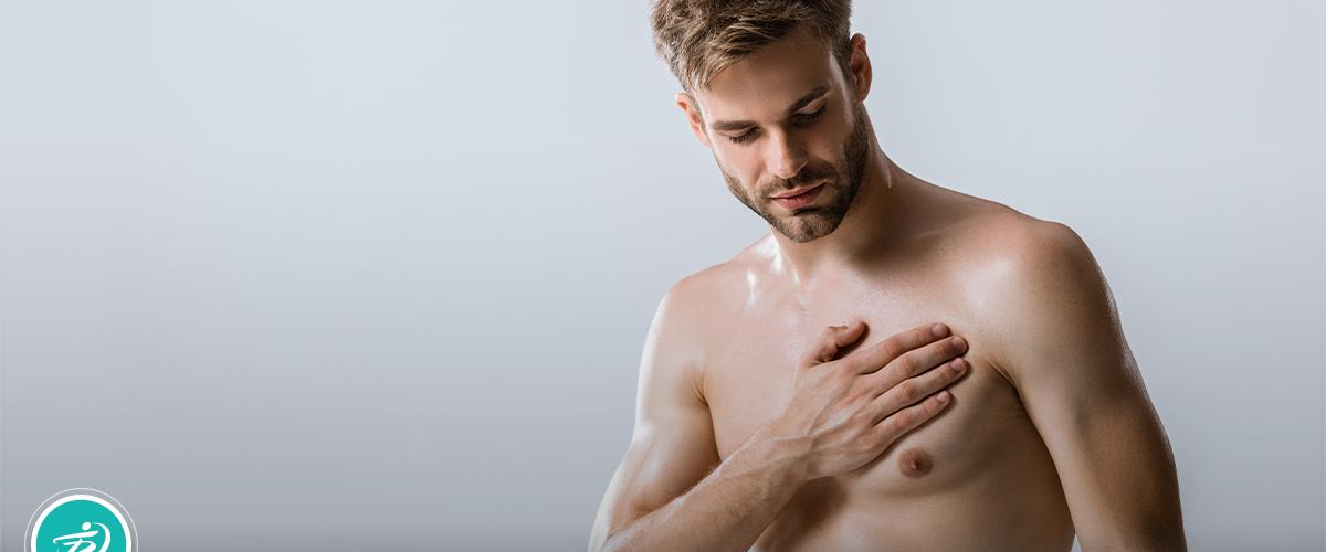 Disfunções posturais e o encurtamento do músculo peitoral menor
